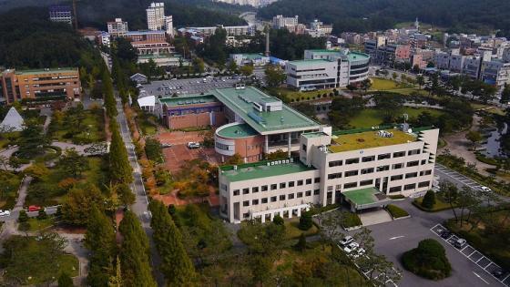 군산대, 2016년 보안감사 우수기관 선정