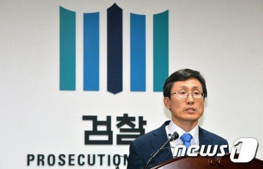 [사진]검찰 '법조비리단속 전담반 도입'