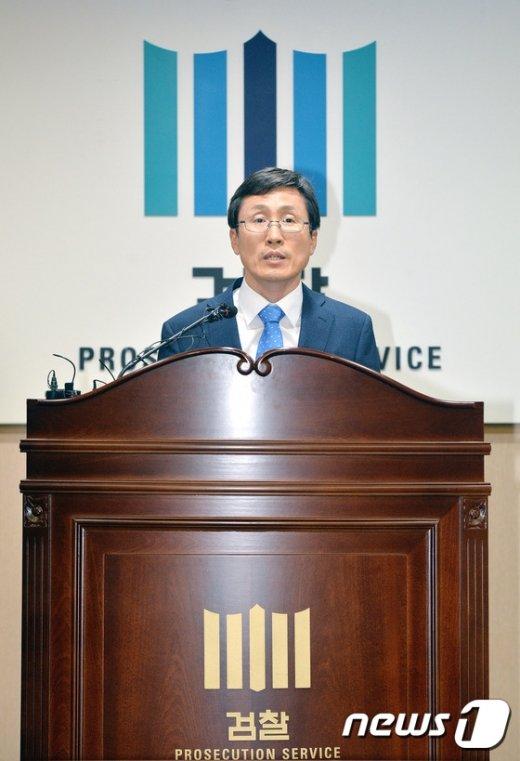 [사진]검찰 개혁방안 발표하는 대검 감찰본부장