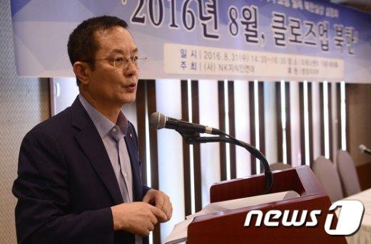 [사진]NK지식인연대의 '2016년 8월, 클로즈업 북한'