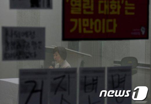 [사진]최경희 이대 총장. '첩첩산중'