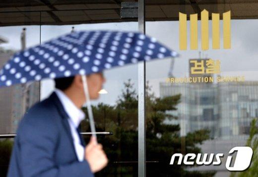 [사진]'호화 외유' 의혹 송희영 전 주필 출국금지