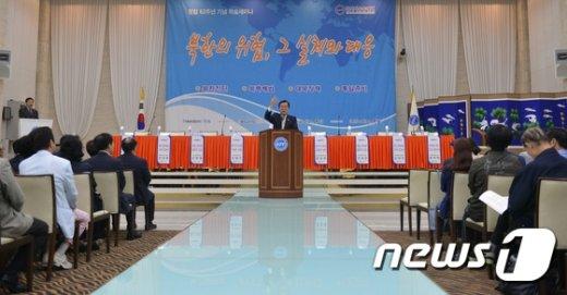 [사진]발언하는 김경재 한국자유총연맹 중앙회