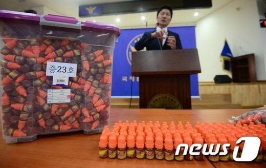 [사진]고농도 전자담배용 불법 니코틴액 압수품