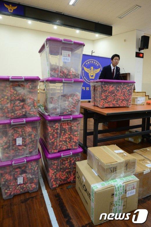 [사진]경찰이 압수한 불법 고농도 니코틴액