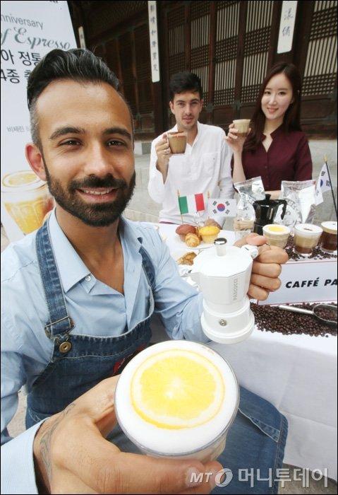 [사진]파스쿠찌, 정통 이탈리아 바리스타가 만든 커피 4종 출시