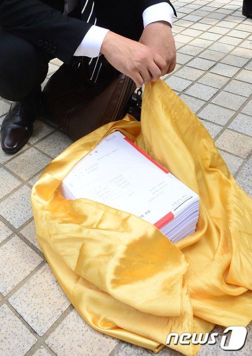 [사진]전기요금 반환 소송 소장