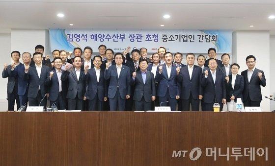 """김영석 해수부장관 """"한진해운 관련 중소기업 피해 최소화"""""""