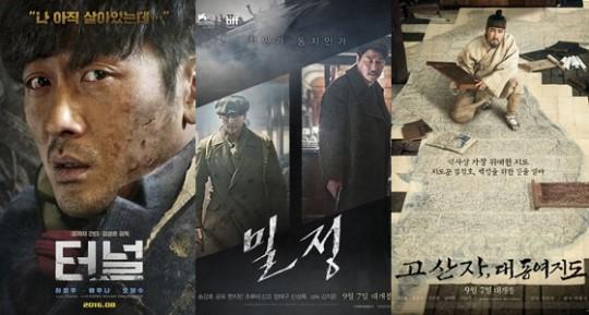 (왼쪽부터) 영화 '터널', '밀정', '고산자, 대동여지도'의 포스터. /사진=스타뉴스
