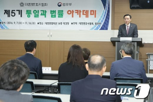 [사진]축사하는 김현웅 장관