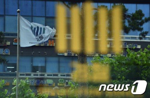 (자료사진). /뉴스1 DB