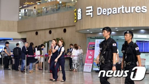 [사진]김포공항 테러 경계태세 강화
