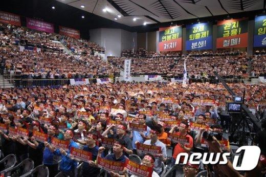 [사진]금융노조, '9.23 총파업 결의'