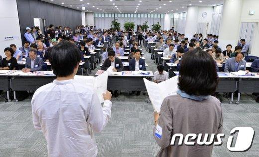 [사진]희망새물결, 공식 창립