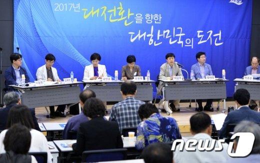 [사진]희망새물결 창립 '대전환을 향한 대한민국의 도전'