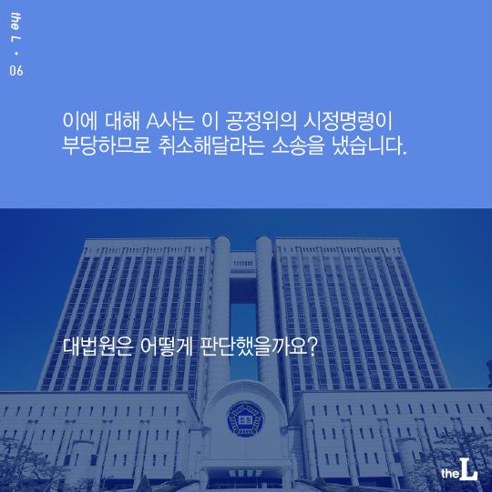 [카드뉴스] 인터넷 쇼핑몰 1위, 알고보니 광고?