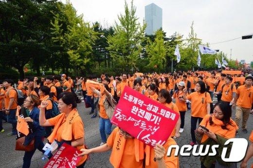 [사진]'행진하는 민주노총'