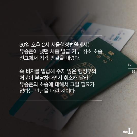[카드뉴스] 유승준 패소, 결국 한국땅 못밟는다