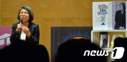 [사진]김영란법 얘기하는 김영란 전 대법관