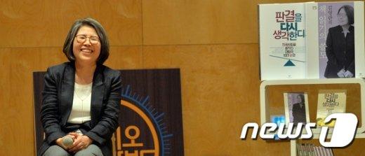 [사진]저자와의 대담에서 환하게 웃는 김영란 전 권위위원장