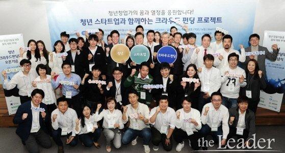 지난 7월 서울 역삼동 팁스타운에서 열린 '청년 크라우드펀딩 프로젝트 오픈식'