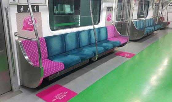 서울시 지하철의 임산부 배려석 '핑크카펫'./사진=서울시 홈페이지