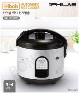 사진제공=보노테크 비엔필레 하이밥