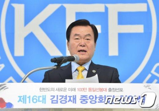 김경재 한국자유총연맹 회장. 2016.4.28/뉴스1 © News1 신웅수 기자