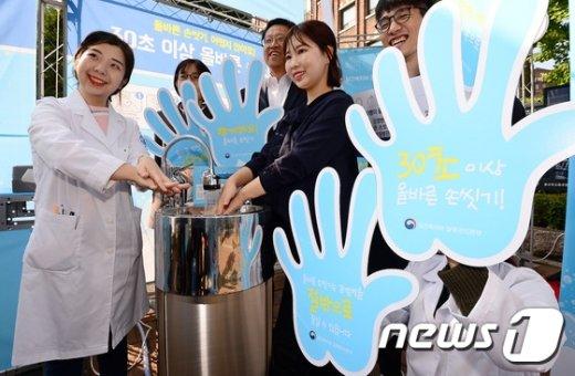[사진]'감염병 예방은 내손으로, 올바른 손씻기'