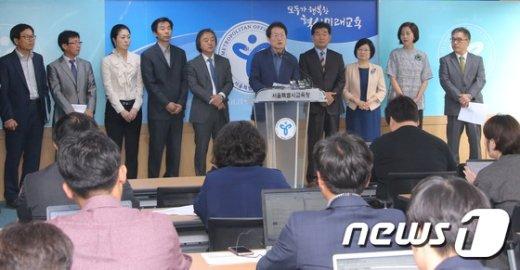 [사진]서울형 작은 학교 정책 발표