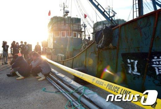 [사진]체포당한 중국인선원들