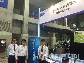 (왼쪽부터)박평교 비즈웍스 팀장 박준영 대표 김민재 사원/사진=중기&창업팀