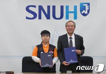 서울대 병원 제공 © News1