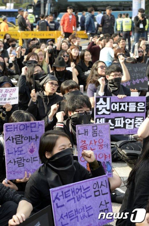[사진]낙태죄 폐지를 위한 여성들의 검은 시위