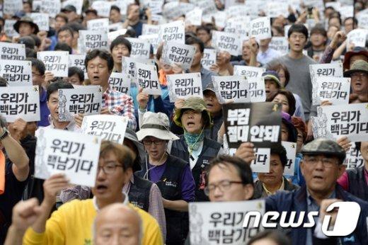 [사진]'우리가 백남기다' 피켓 든 참가자들