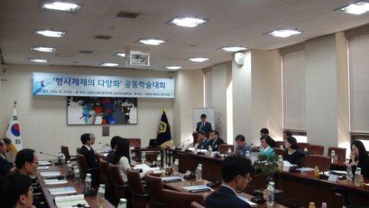 대법원 형사법연구회와 한국형사법학회가 지난 15일 오후 대법원에서 '형사제재의 다양화'를 주제로 공동학술대회를 열었다. (법원 제공) © News1