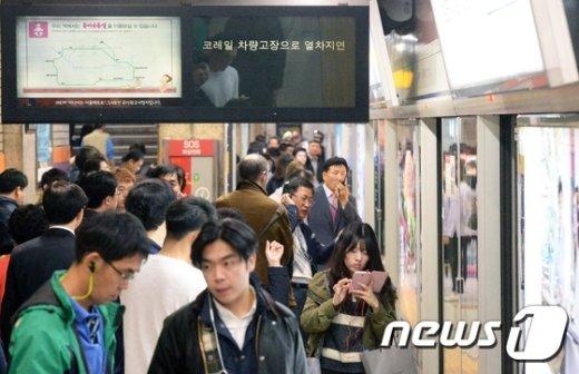 [사진]'1호선 하행선 열차 운행 중단'