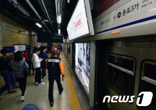 [사진]'열차 고장' 멈춘 1호선 하행선