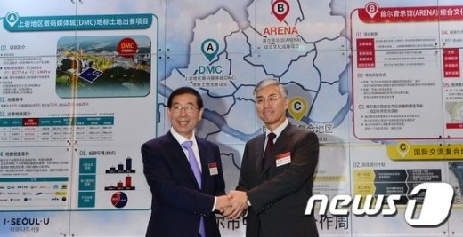 [사진]서울시 '중국투자협력주간' 개최