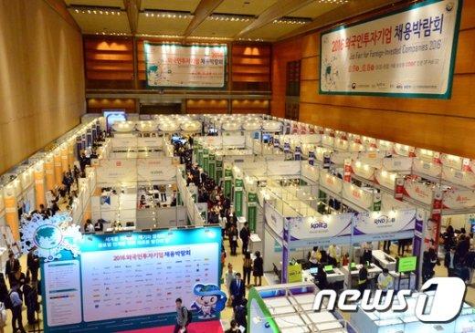 [사진]구직자들로 붐비는 채용박람회
