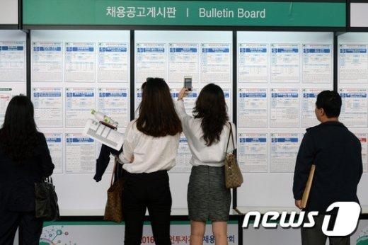 [사진]외국계기업 채용박람회 찾은 구직자들