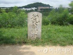 정조시대 수리시설 축만제(西湖) 세계 유산 등재