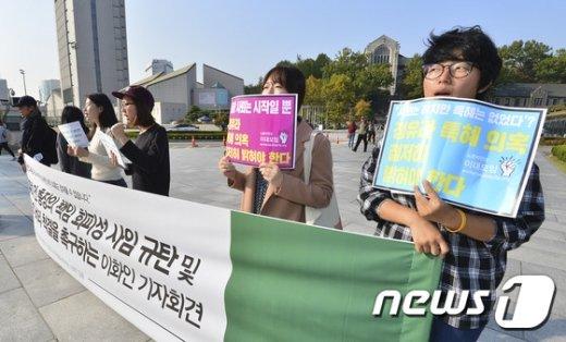 [사진]'정유라 특혜 의혹 밝혀야한다'
