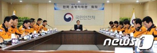 [사진]전국 소방지휘관 회의