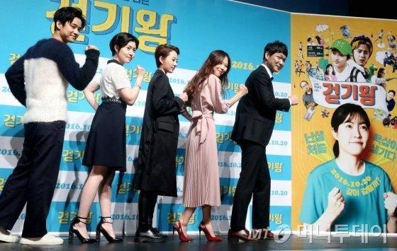[꿀빵] 힐링 메시지 걷어내도 재미가 살아있는 영화 '걷기왕'