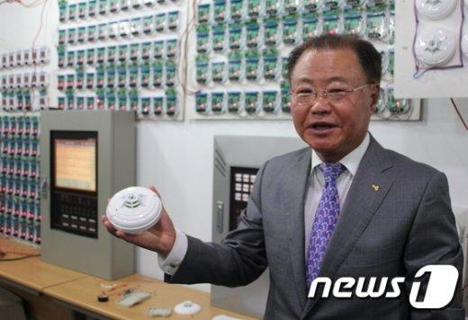 김태호 ㈜지에프에스 대표. © News1