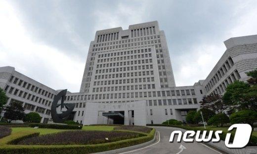 서울 서초구 대법원의 모습./뉴스1 © News1 박지혜 기자
