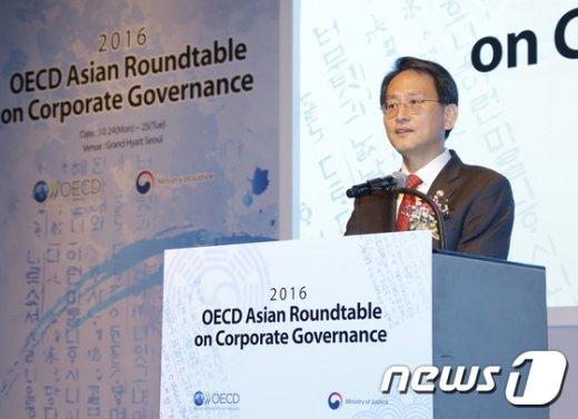[사진]'OECD 기업지배구조 아시아 라운드테이블' 개회
