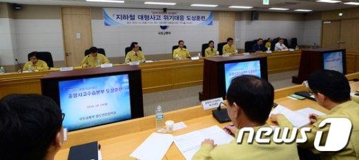 [사진]국토교통부, 지하철 대형사고 대응 위한 도상훈련