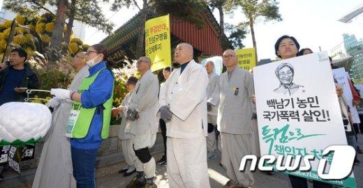 [사진]'백남기 농민 부검 반대, 특검도입!'